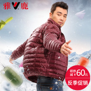 Yaloo/ 2017 new sleek light Yalu slim short Down Jacket Mens Sport Coat warm tide