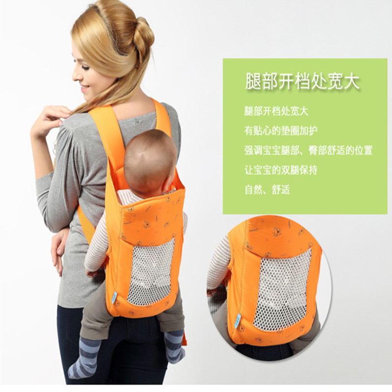 Cloth bag, mother, baby sling, four seasons, versatile, breathable, back type, Sichuan simple, portable, baby artifact