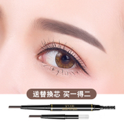Li Bo capital double automatic pencil waterproof anti sweat no smudge not dizzydo synophrys beginners thrush powder