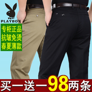 Business casual pants trousers and dandy thin middle-aged waist straight loose wrinkle long cotton trousers