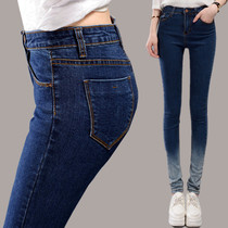 Specials everyday Korean gradient black denim trousers womens stretch skinny high waist pencil slim feet students