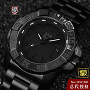 Swiss Army Men's Remezzo Luminox Black Hole 3252.BO outdoor sports fan fan waterproof tritium gas watch