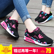 2017 new winter shoes all-match couple plus velvet casual shoes women shoes shoes Korean sports shoes in autumn and winter