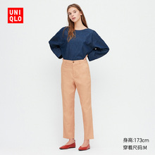 Women's linen cotton pants 424939 UNIQLO