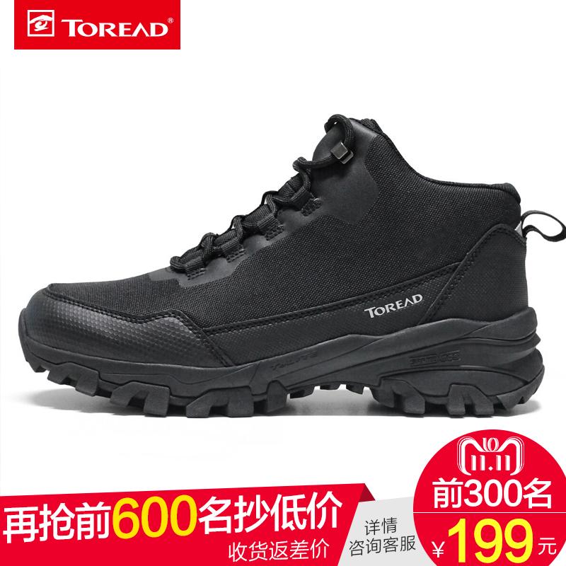 Купить Альпинистская обувь в Китае, в интернет магазине таобао на русском языке