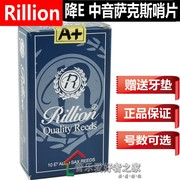 Echte Rillion ruili saxofon Reed, 2,5, Nr. 3 - Rayleigh - Gold Label a +