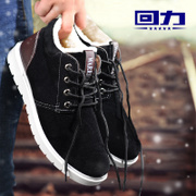 Warrior shoes in winter with velvet warm shoes shoes men shoes casual shoes high antiskid cotton boots boots