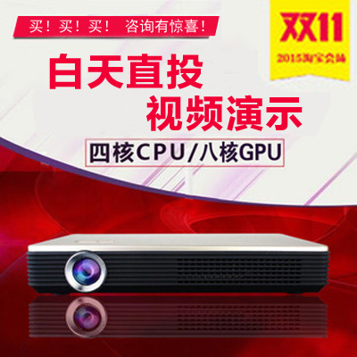 HD 1080P micro-projector 3D Home smart WiFi wireless Mini LED projector mobile phone projection