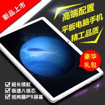 Ultra thin 12-inch Android Tablet 10 inch eight-core 4G 11-inch HD screen and WiFi call dot reading machine