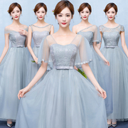 2017 new bridesmaid dresses long section of thin Korean Sisters Group dress skirt female elegant banquet evening dress