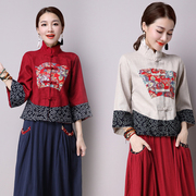 Special offer every day spring retro folk style women's embroidery cotton coat Chinese wind modified costume with long sleeves