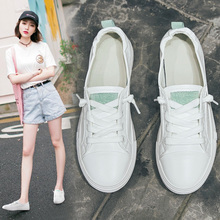 2018 spring new Korean version of the wild casual breathable lazy one pedal shallow mouth shoes flat white shoes female summer