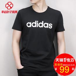 阿迪达斯短袖男 2018夏新款休闲体恤半袖运动服跑步速干T恤AZ4077