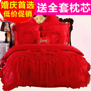 Four sets of Red Mercury lovers wedding bedding cotton lace wedding Liubashi cotton bedding set