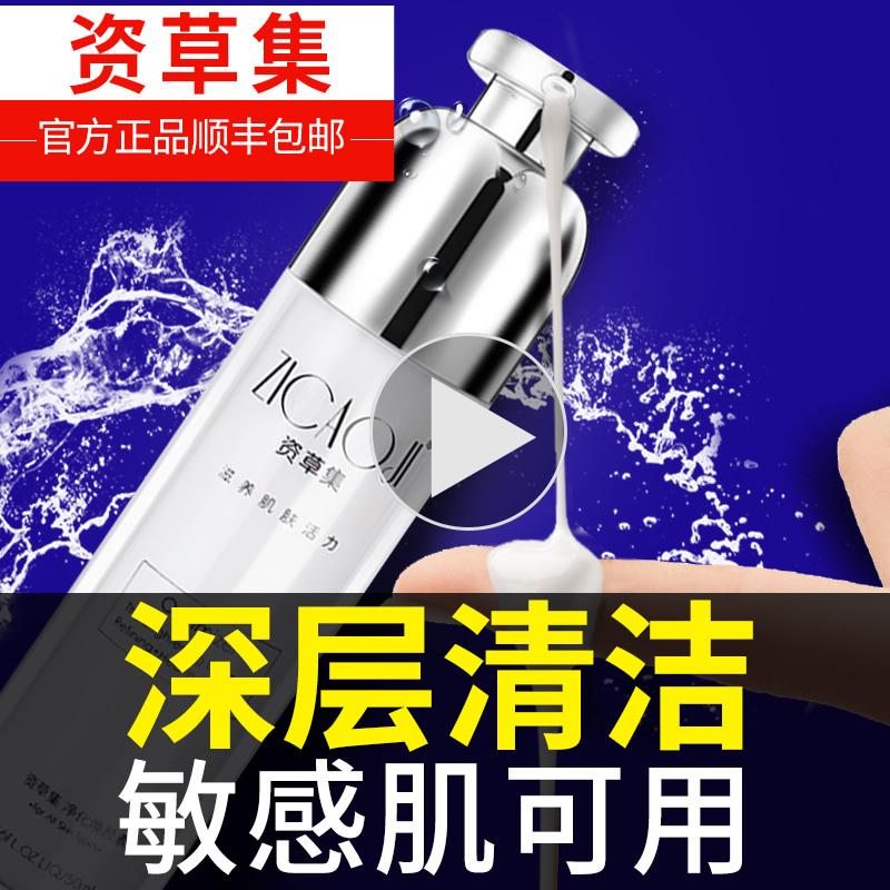 Купить из Китая Массажные и лифтинговые кремы через интернет магазин internetvitrina.ru - посредник таобао на русском языке