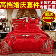 Our wedding mercury four piece red cotton embroidery wedding room 1.8m Liubashiduo bedding sets
