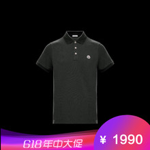 Moncler / Mengkou 2018 new early summer cotton short-sleeved rib collar polo shirt 7789028T shirt male