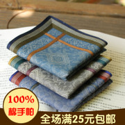 Creative company logo custom antique cotton handkerchief men's cotton absorbent cotton handkerchief business woman literature
