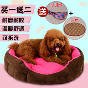 Teddy kennel detachable large dog kennel dog Bichon VIP mat golden retriever dog bed pet cat nest nest