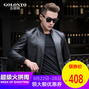 Haining leather male Korean cultivating youth baseball uniform tide locomotive leather jacket short and thin coat