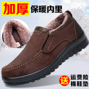 Old Beijing cloth shoes men's cotton shoes in the elderly father shoes warm men's shoes father cotton shoes plus cashmere non-slip cotton boots