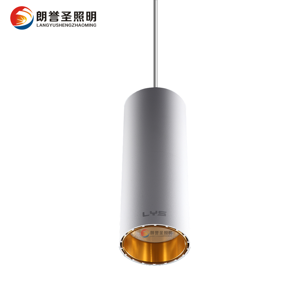 Langyu St. LED hanging lamp COB with the free hole downlight 20W high brightness lamp ceiling lamp