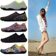A couple of snorkeling shoes swimming shoes beach shoes female slip speed dry breathable shoes shoes special treadmill drifting