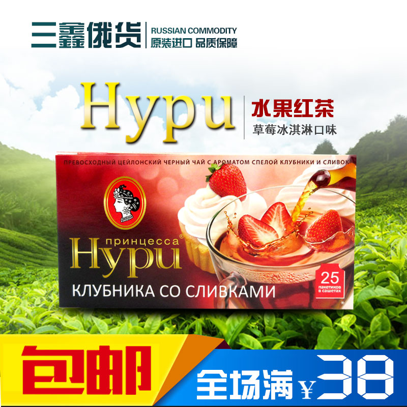 cheap Purchase china agnet 30 packets of health fruit tea fresh