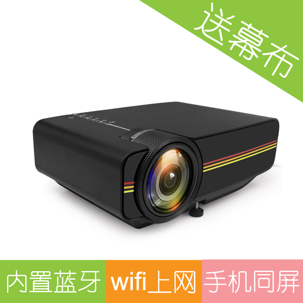Apple, Android, wireless projector, home HD WiFi, mini projector, mobile office, portable outdoor movie