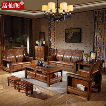 camphor wood sofa solid wood sofa combination modern Chinese small apartment simple Full set of living room new carved furniture