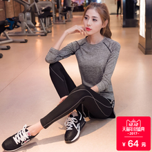 Anise yoga clothing fitness wear thin female winter morning run female fitness running suit Couture autumn