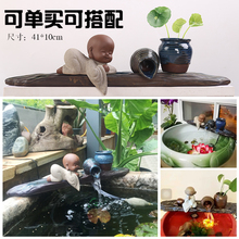 Home Furnishing Fengshui round creative ceramics small water fountain decoration living room office rockery aquarium humidifier gifts
