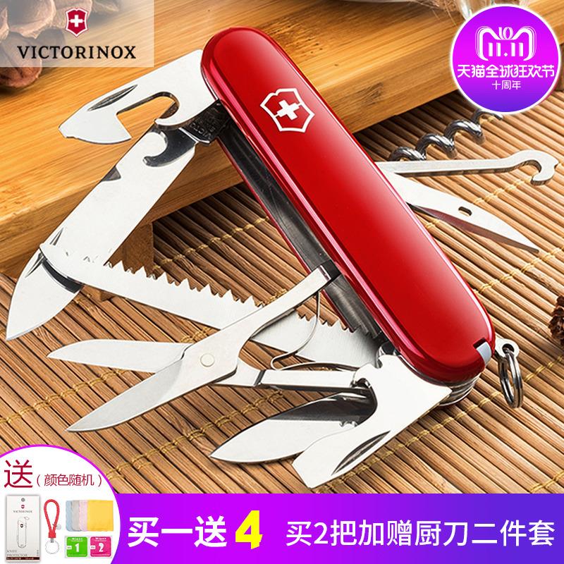Купить Швейцарские ножи  в Китае, в интернет магазине таобао на русском языке