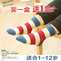 Winter cotton baby socks for boys and girls in tube socks in the winter children aged children socks 1-3-5-7-9