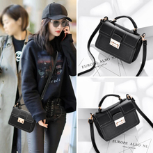 summer small bag female 2018 new Korean version of the shoulder bag Messenger bag girl fashion simple wild tide 2017