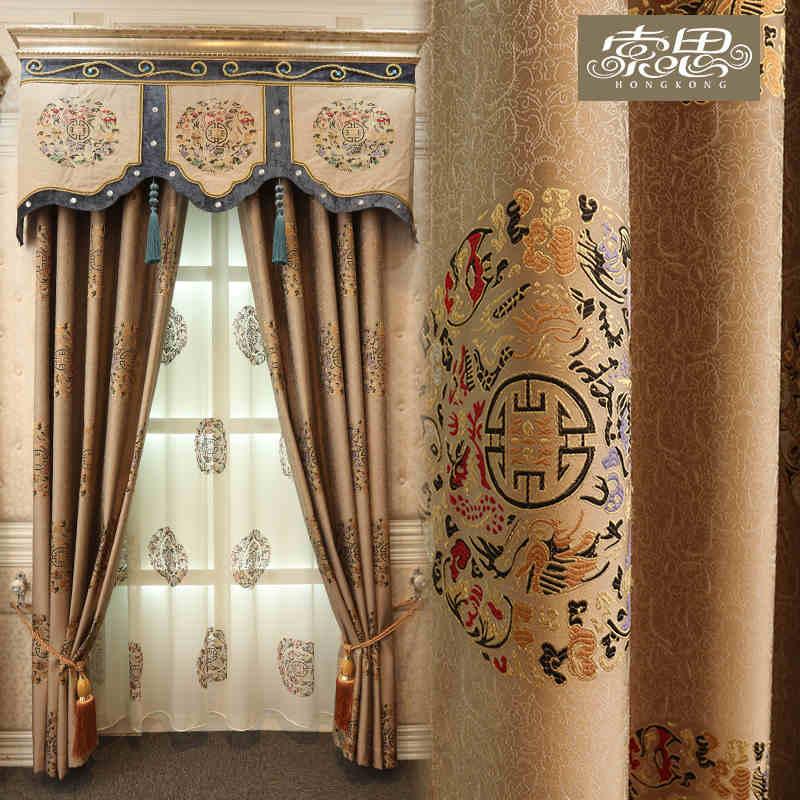 索思古典中式吉祥如意提花刺绣花窗帘成品客厅卧室遮光定制伊万乔