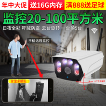 Outdoor Monitor HD Set Home wif Wireless Remote Outdoor Night Vision Webcam Monitoring Phone