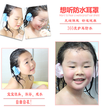 Store promotional price of children's shampoo cap waterproof ear - old baby infant adjustable bathing water retaining