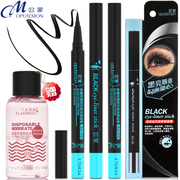 Genuine Ormond Fresh Black Whirlwind Liquid Eyeliner Pen head hard paste for beginners lasting waterproof not dizzydo makeup
