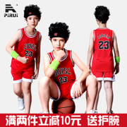 A sharp suit children basketball boy students training game group purchase custom clothing wear breathable shirt