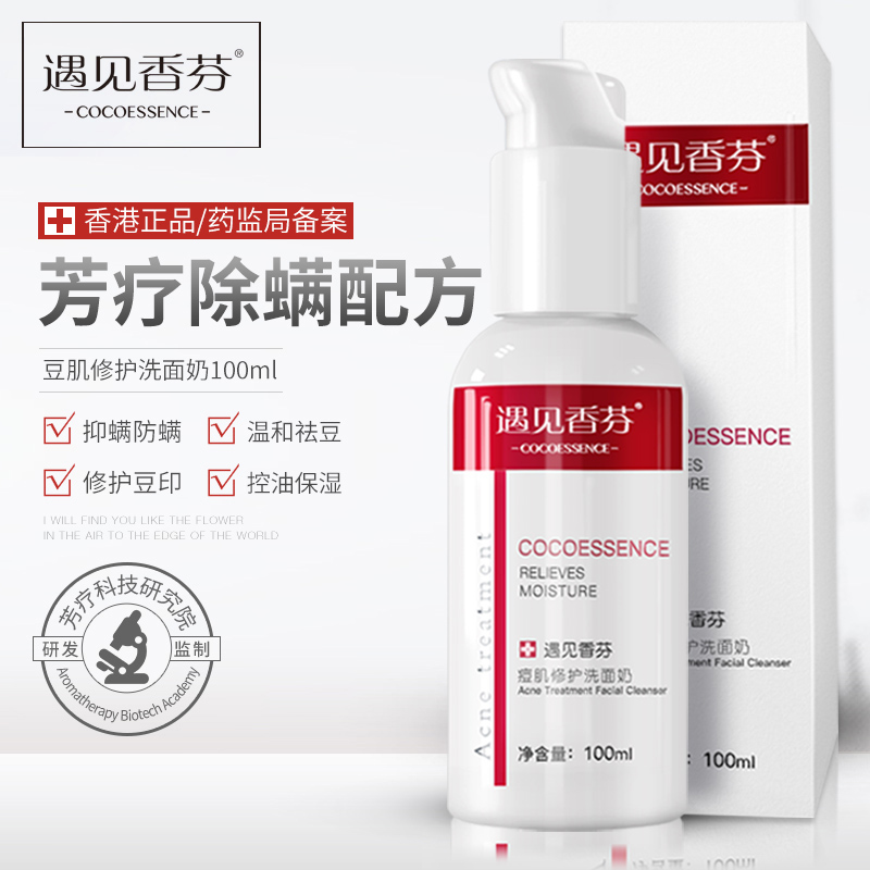 Купить Косметическое мыло в Китае, в интернет магазине таобао на русском языке