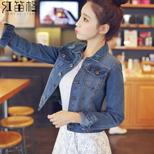 holes denim jacket female short paragraph Korean spring coat in the slim cowboy dress female 2018 new tide