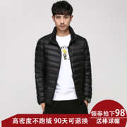 Xcc down season men's winter new young big yards short thin jacket collar tide male coat