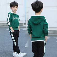 Children's clothing boy spring suit 2018 new children children spring and autumn sports sweater two sets of Korean wave