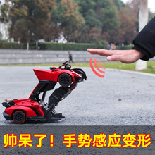 Deformed remote sensing deformation car King Kong wireless remote control robot charging boy toys
