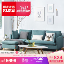 ! Now Gujia Household Fabric Sofa Living Room Ready to Install Nordic Sofa Modern Furniture Small Size Sofa 2033
