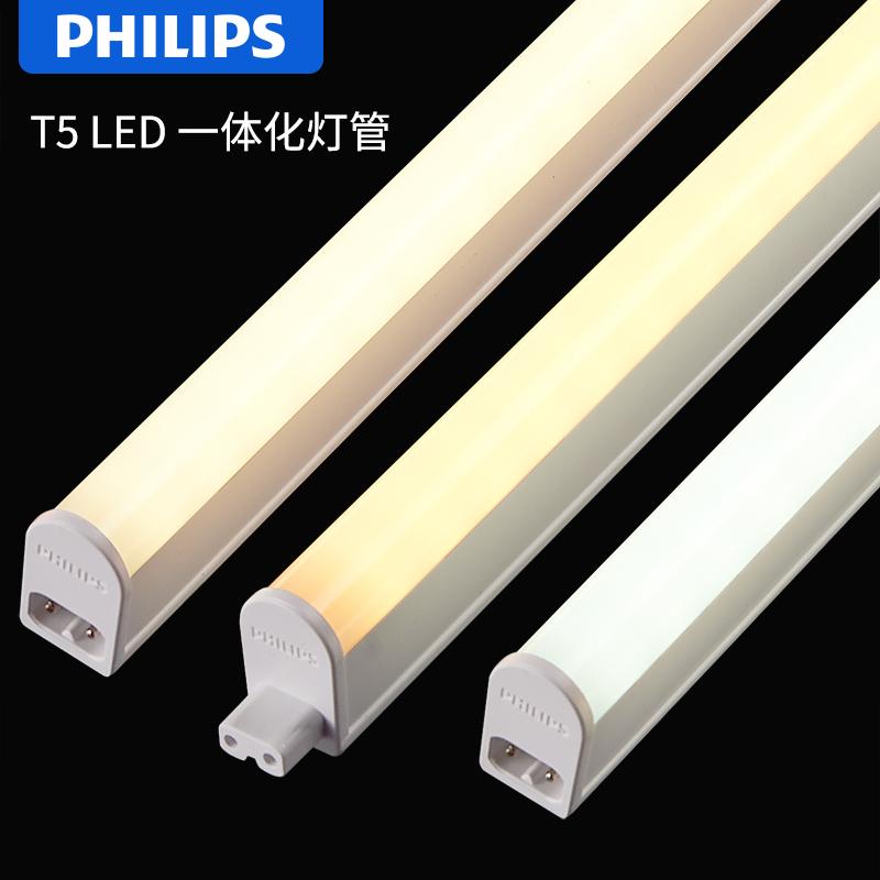 7 50] Philips T5 lamp tube 1 2 m 13 W long fluorescent lamp