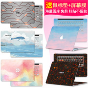 Notebook computer shell for 14 film stickers Lenovo ASUS DELL millet Shenzhou 15.6 inch protective film