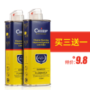 Original authentic chief leader no smell of general and special oil lighter kerosene 133ml flint cotton core parts