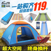 Winpolar/ 2 automatic 3-4 outdoor tent two bedroom thick rain camping supplies